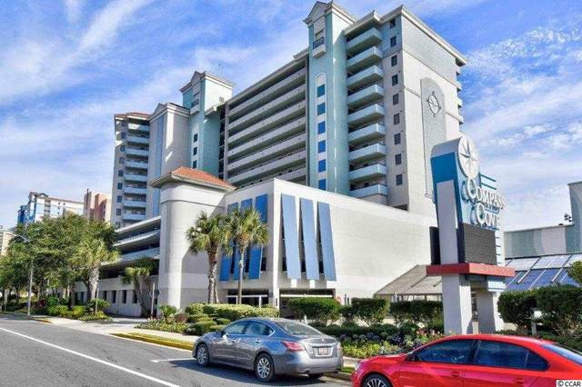 2311 S Ocean Blvd. #1025, Myrtle Beach, SC 29577 (MLS #2105285) :: Surfside Realty Company