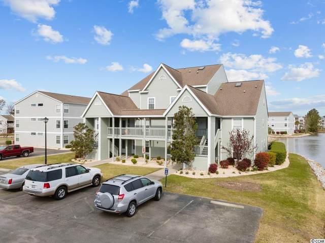 1940 Bent Grass Dr. E, Myrtle Beach, SC 29575 (MLS #2106860) :: Jerry Pinkas Real Estate Experts, Inc