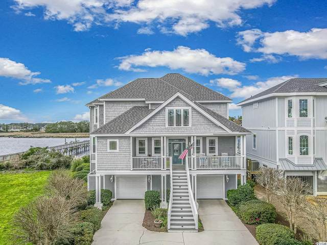 4604 S Island Dr., North Myrtle Beach, SC 29582 (MLS #2107349) :: The Litchfield Company