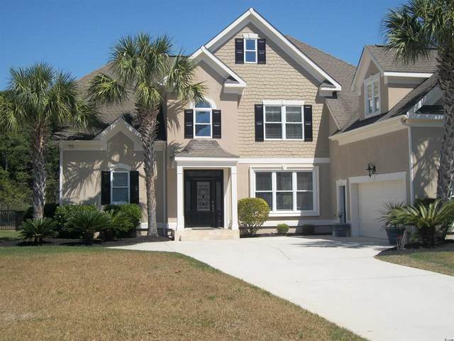 8423 Juxa Dr., Myrtle Beach, SC 29579 (MLS #2107494) :: Duncan Group Properties