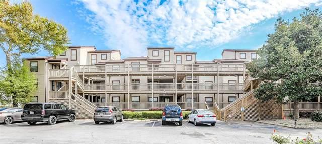 501 Maison Dr. F-6, Myrtle Beach, SC 29572 (MLS #2108833) :: Team Amanda & Co