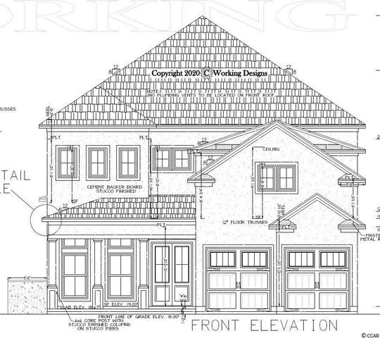 525 Harbour View Dr., Myrtle Beach, SC 29579 (MLS #2109402) :: Duncan Group Properties