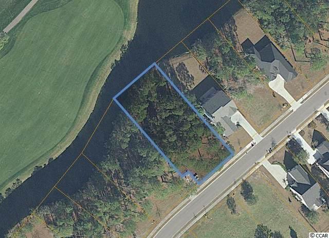 1838 Wood Stork Dr., Conway, SC 29526 (MLS #2109769) :: Duncan Group Properties