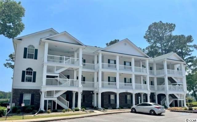 4430 Turtle Ln. 2-B, Little River, SC 29566 (MLS #2109948) :: Duncan Group Properties
