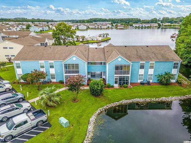 2122 Clearwater Dr. D, Surfside Beach, SC 29575 (MLS #2117540) :: Coldwell Banker Sea Coast Advantage