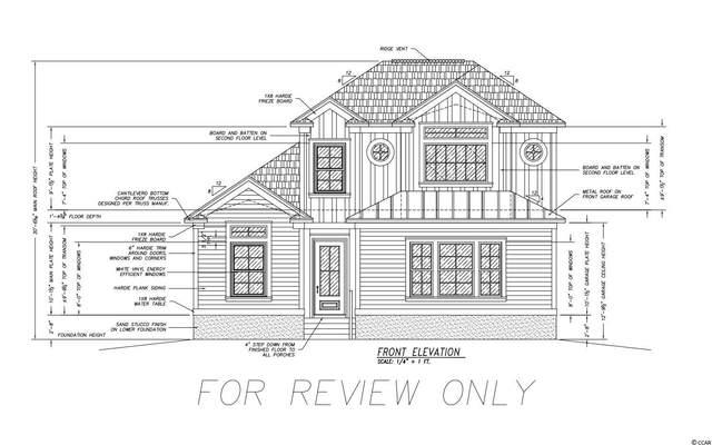 1103 Bluffton Ct., Myrtle Beach, SC 29579 (MLS #2118137) :: Duncan Group Properties