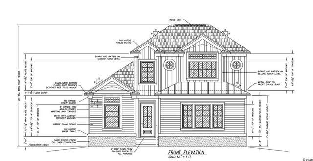 1207 Bent Creek Bent Creek Ln., Myrtle Beach, SC 29579 (MLS #2118160) :: Duncan Group Properties