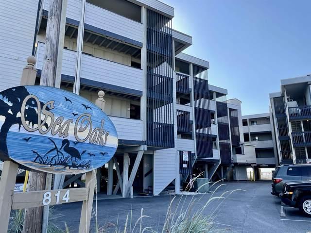 814 N Waccamaw Dr. #204, Garden City Beach, SC 29576 (MLS #2119809) :: Hawkeye Realty