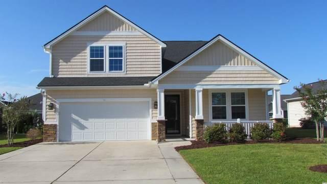 648 Harbor Bay Dr., Murrells Inlet, SC 29576 (MLS #2119840) :: BRG Real Estate