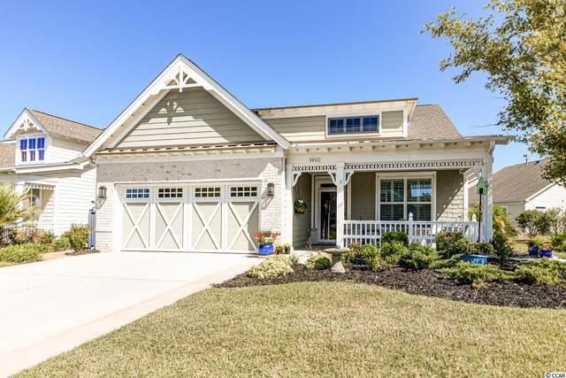 1951 Windrose Way, Myrtle Beach, SC 29577 (MLS #2120180) :: BRG Real Estate
