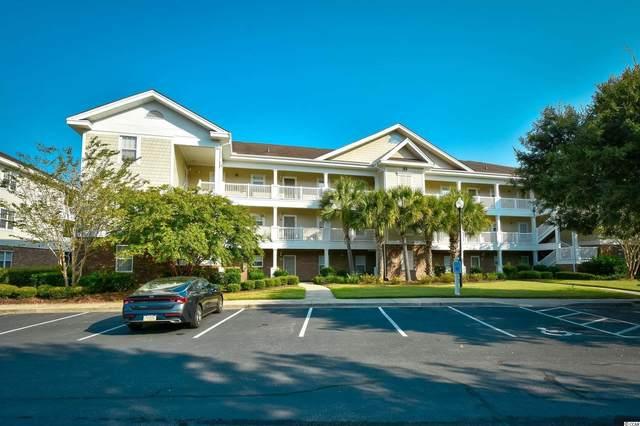 5825 Catalina Dr. #312, North Myrtle Beach, SC 29582 (MLS #2120492) :: Duncan Group Properties