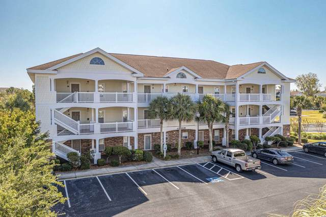 5801 Oyster Catcher Dr. #424, North Myrtle Beach, SC 29582 (MLS #2123532) :: Homeland Realty Group