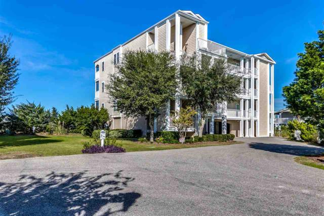 408 N 24th Ave #201, North Myrtle Beach, SC 29582 (MLS #1723983) :: The HOMES and VALOR TEAM