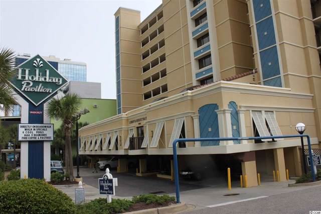 1200 N Ocean Blvd. #303, Myrtle Beach, SC 29577 (MLS #1919751) :: SC Beach Real Estate