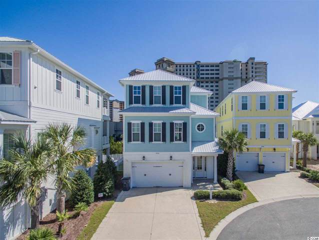 4934 Salt Creek Ct., North Myrtle Beach, SC 29582 (MLS #1921090) :: Hawkeye Realty