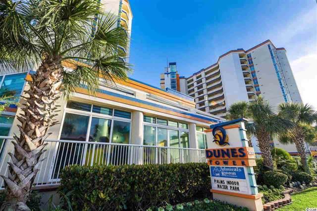 5200 North Ocean Blvd. #531, Myrtle Beach, SC 29577 (MLS #2000724) :: SC Beach Real Estate