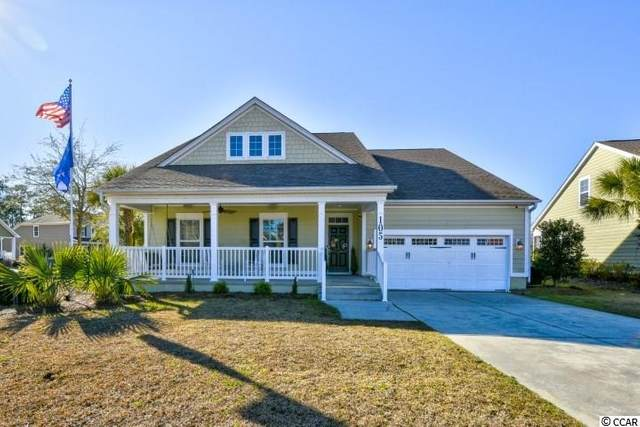 105 Dreamland Dr., Murrells Inlet, SC 29576 (MLS #2023824) :: The Lachicotte Company
