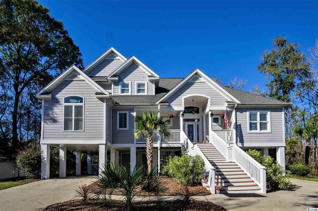 116 Meredith Ct., Myrtle Beach, SC 29588 (MLS #2024468) :: The Lachicotte Company