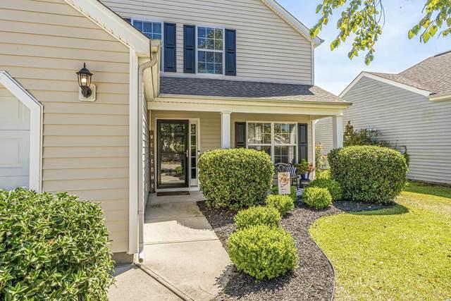 2088 Haystack Way, Myrtle Beach, SC 29579 (MLS #2119801) :: Duncan Group Properties