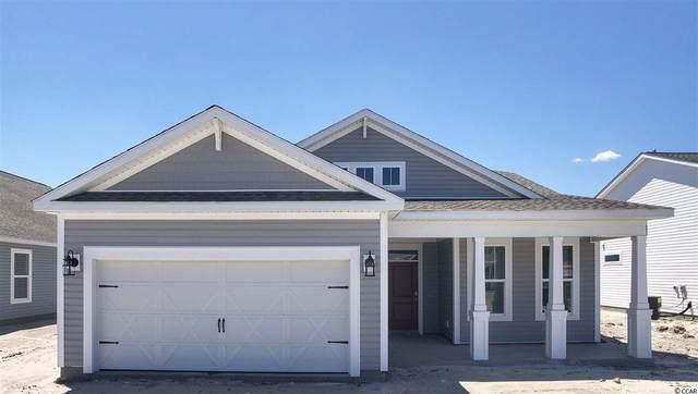 571 Kapalua Loop, Little River, SC 29566 (MLS #2004458) :: Jerry Pinkas Real Estate Experts, Inc