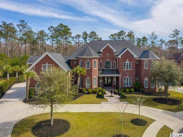 1005 Fishermans Ct., Murrells Inlet, SC 29576 (MLS #2105973) :: The Lachicotte Company
