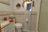 508 Forest Street - Photo 17