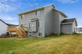 1700 Prairie Rose Drive - Photo 23