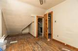 1544 8th Ave Se - Photo 16