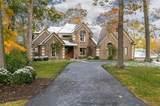 4890 Oak Grove Court - Photo 3