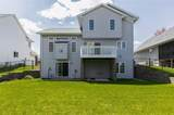 668 Tipperary Road - Photo 37