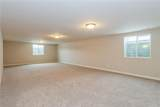 6819 Waterview Drive - Photo 13