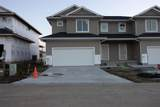 7080 Waterview Dr Sw - Photo 1