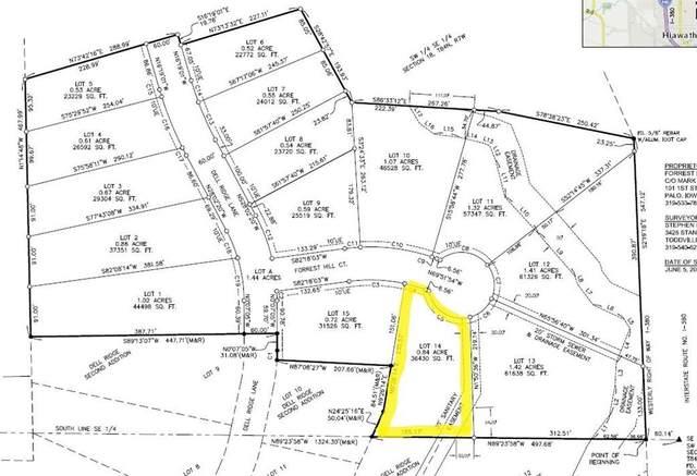 3053 Forrest Hill Court, Hiawatha, IA 52233 (MLS #2103078) :: The Graf Home Selling Team
