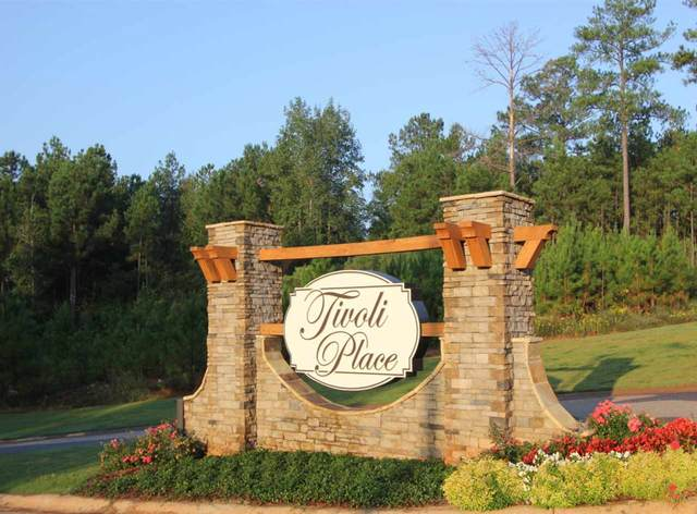 208 Trellis Walk, Macon, GA 31220 (MLS #211032) :: AF Realty Group