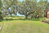 1066 Fort Sumter Drive - Photo 5