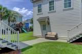 2501 Daniel Island Drive - Photo 48