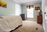 135 Ohenry Trail - Photo 26