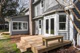 986 Colonial Drive - Photo 7