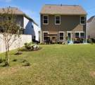 5044 White Cedar Road - Photo 29
