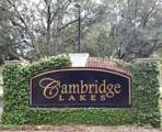 1523 Cambridge Lakes Drive - Photo 35
