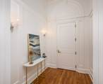 3 Chisolm Street - Photo 2