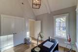682 Adluh Street - Photo 17