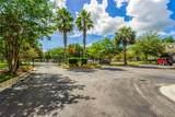 1300 Park West Boulevard - Photo 1