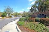 1300 Park West Boulevard - Photo 22