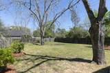 1246 Secessionville Road - Photo 25