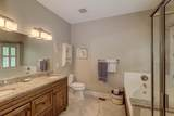 1057 Mathis Ferry Road - Photo 19