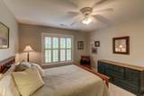 1057 Mathis Ferry Road - Photo 39