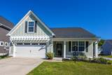 521 Nelliefield Trail - Photo 4