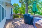 210 Hanahan Plantation Circle - Photo 37