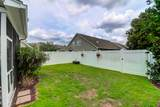 1291 Fenwick Plantation Road - Photo 24